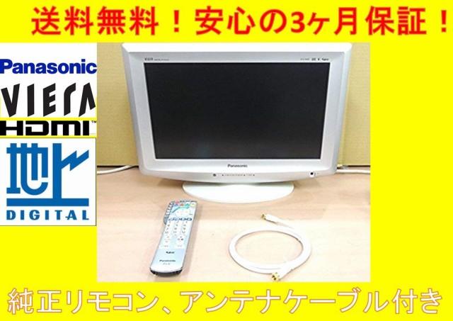 送料無料!★Panasonic VIERA 17型液晶テレビ TH-...