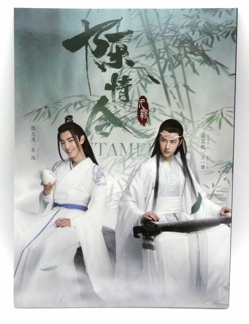 再入荷!人気中国ドラマ『陳情令 / The Untamed』...