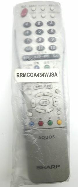 【新品、未使用】SHARP リモコン GA434WJSA