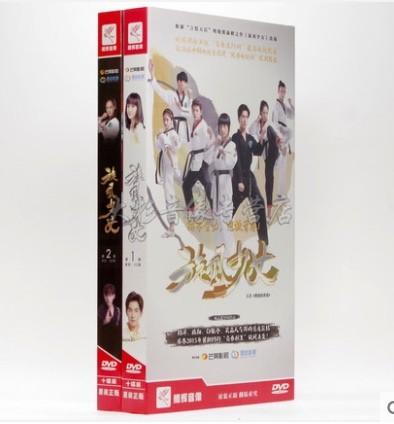 レア!【 全48話・豪華15枚 DVDセット】中国ドラ...