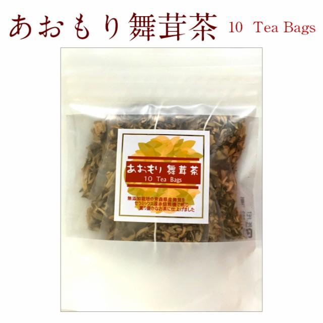 【メール便にて送料無料】青森県産 焙煎舞茸茶 ...