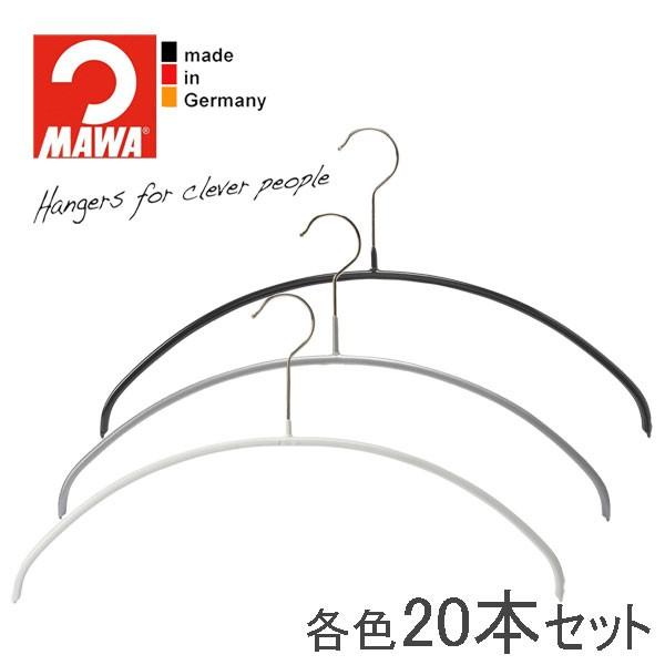 MAWAハンガー(マワハンガー)エコノミック 40P 20本セット (ブラック/シルバー/ホワイト) 40cm おしゃれ スリム