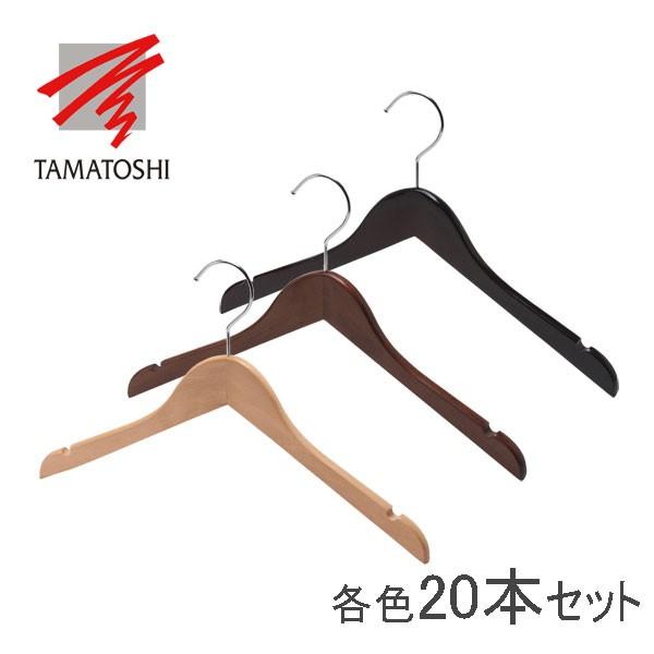 ハンガー 木製ハンガー シャツ・ジャケット用 W38...