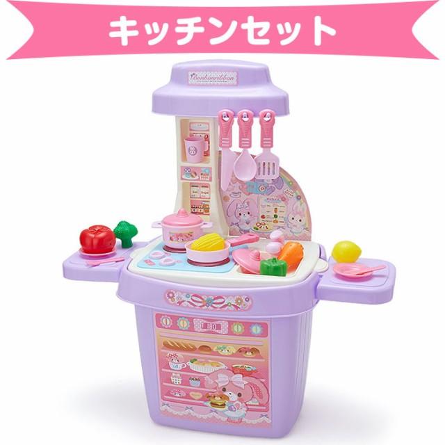 ぼんぼんりぼん キッチンセット☆サンリオ キッ...