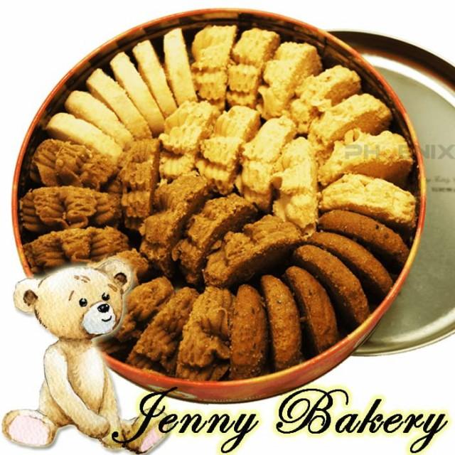 ジェニーベーカリー クッキー 詰め合わせ 4mix S ...