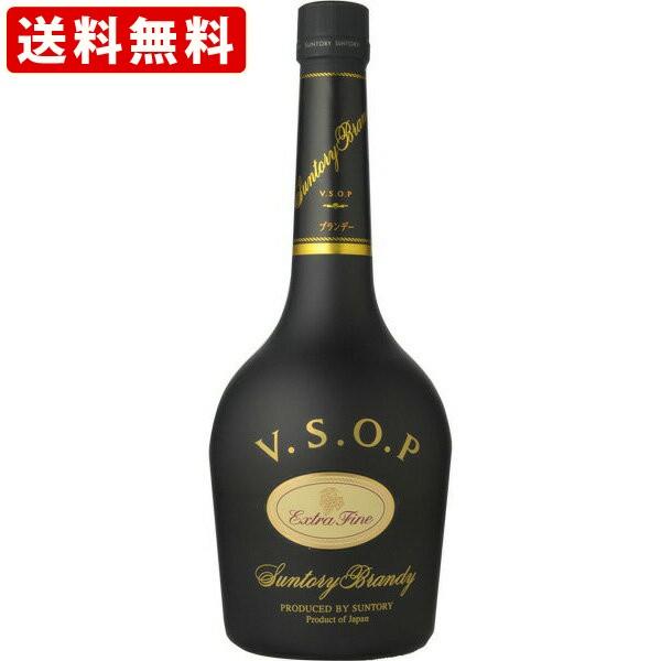 送料無料 サントリー VSOP フロスティ 660ml...