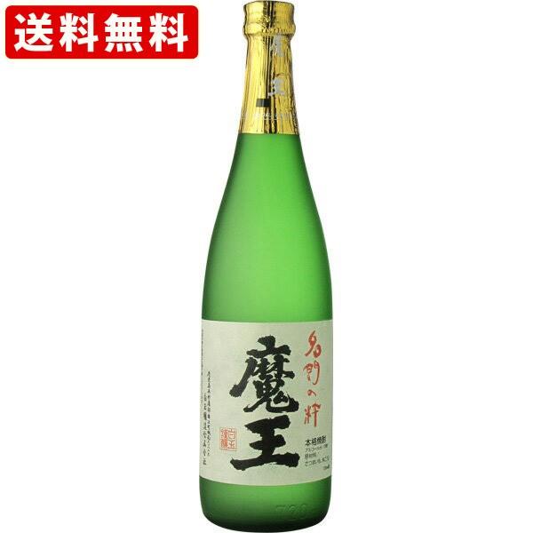 送料無料 芋焼酎 魔王 25度 720ml(北海道・...