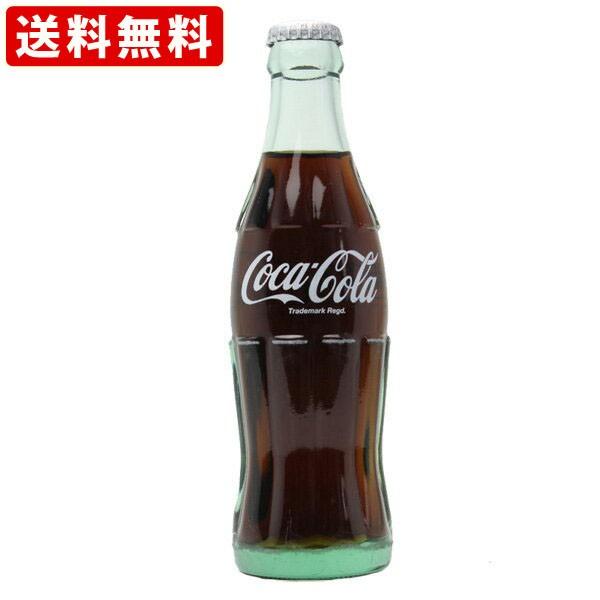 送料無料 コカコーラ 業務用 レギュラー瓶(リ...