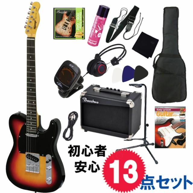 エレキギター初心者セット K.Garage / KTL-160 3...