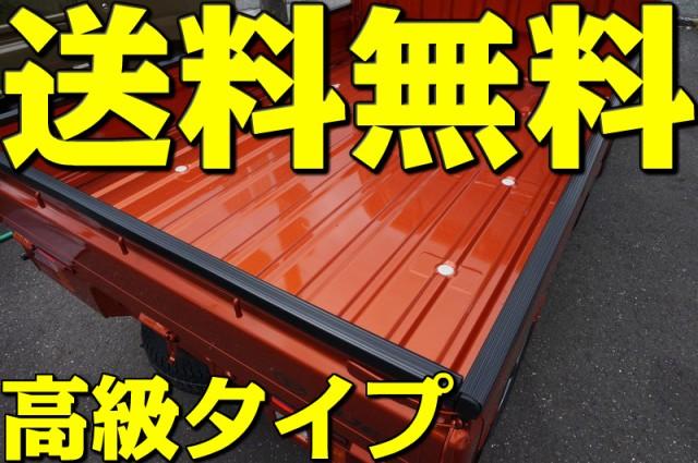 【高級タイプ】 ゲートプロテクター 1セット3本入...