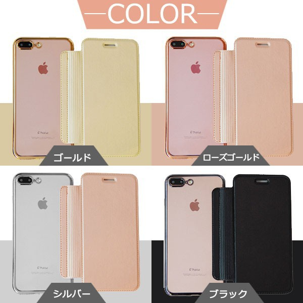 iPhone X iPhone7/8 iPhone7 Plus/8 Plus 手帳型...