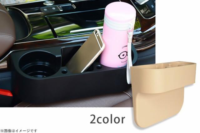 設置も簡単でとても便利!!スマホや車内の小物等も...