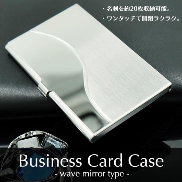 【1000円ポッキリ】 ミラー カードケース ウェー...