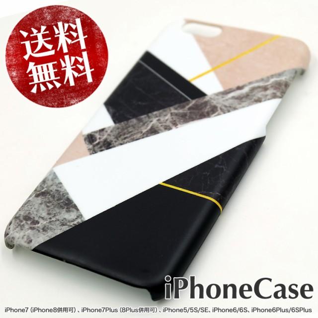 【送料無料】 絵画的 デザインケース iphone 6 6s...