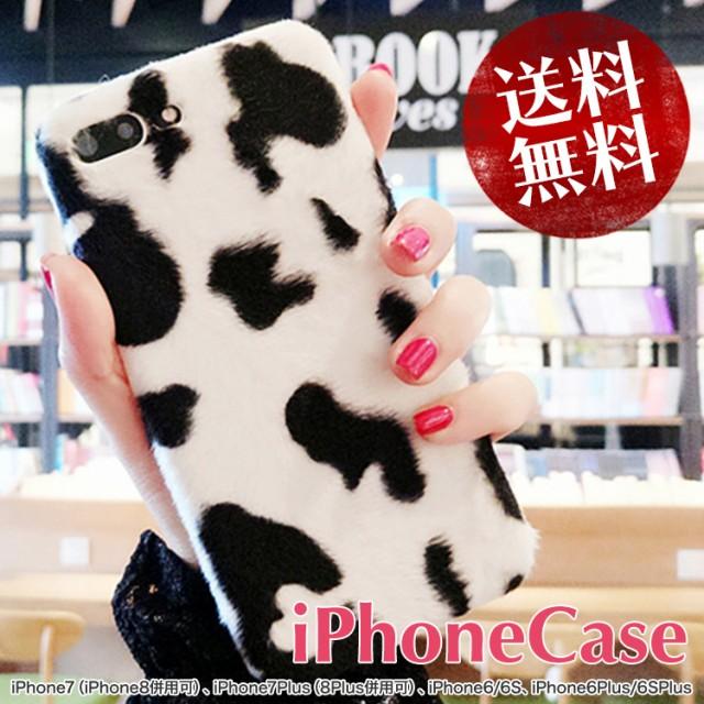 【送料無料】 牛柄 ケース 【 iphone 8 7 plus ホ...