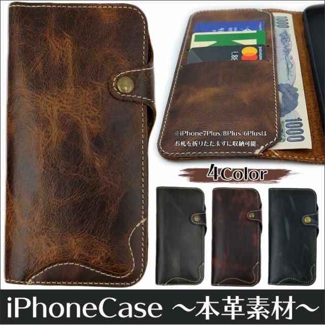 送料無料 レザー 手帳型 iphone ケース 6 s 7 plu...