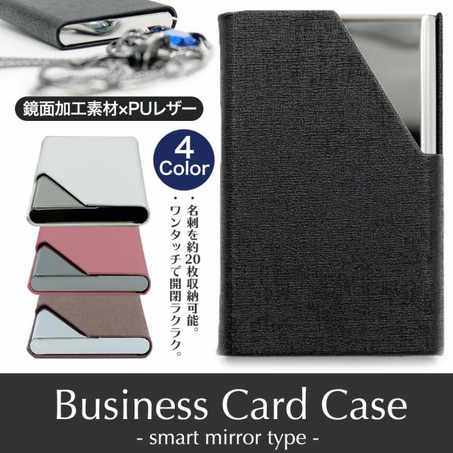 【送料無料】 カードケース レザー 鏡面仕上げ 【...