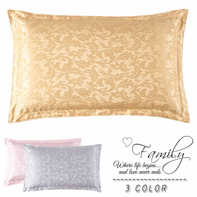 送料無料 シルク100% 枕カバー サテン 絹枕カバー...