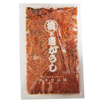 七味唐辛子70g メール便送料込/お試し/調味料/...