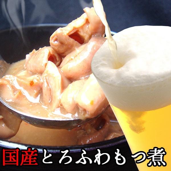 もつ煮180g ×1袋 メール便 モツ煮 味噌味 復興...