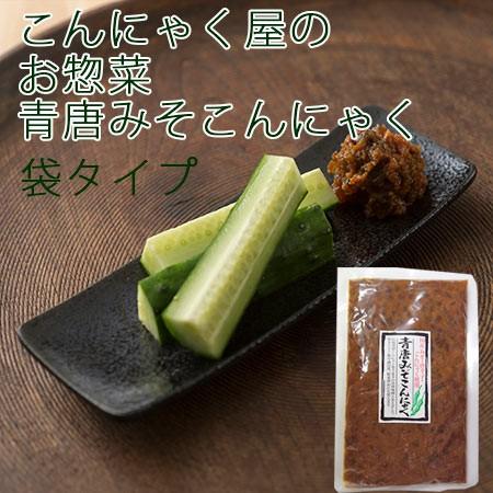 青唐味噌こんにゃく 惣菜 250g メール便 蒟...