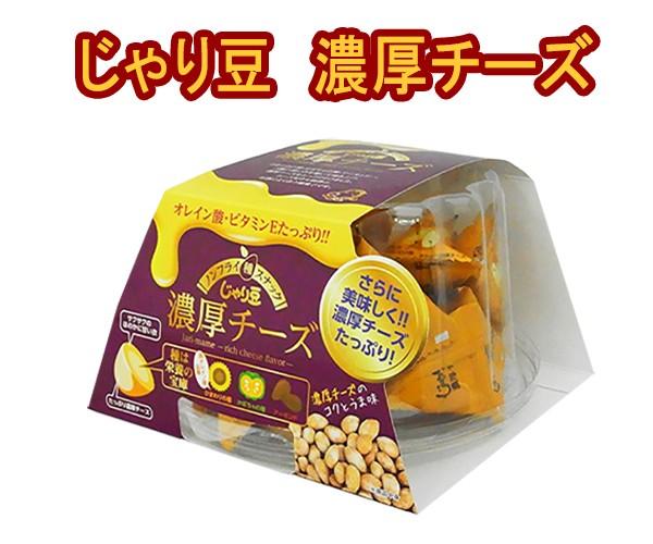 じゃり豆濃厚チーズ80g ひまわり/かぼちゃ/ア...