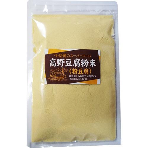 高野豆腐粉末100gメール便/粉豆腐/凍り豆腐/こう...
