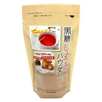 黒糖しょうがパウダー250g メール便 国産 生姜湯 ...