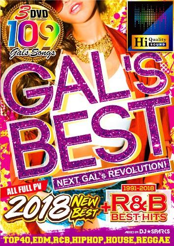 Gal's Best 2018 New & R&B Best / Dj★Sparks