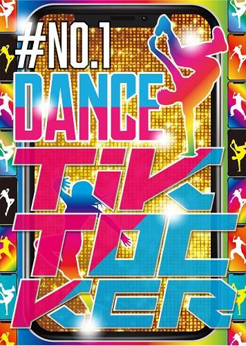 #No.1 DANCE TIK TOCKER / V.A