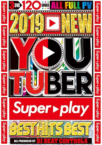 2019 New You Tuber Super Play Best Hits Best /...