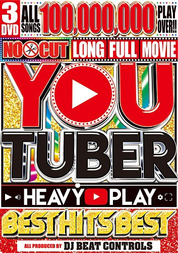 You Tuber Heavy Play Best Hits Best / DJ Beat ...