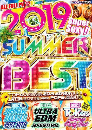 Summer Best 2019 / the CR3ATORS
