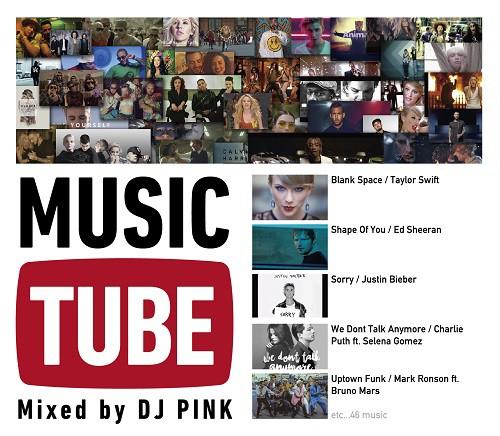 MUSIC TUBE / DJ PINK