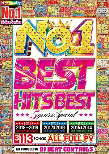 No.1 Best Hits Best 5 Years Special / DJ Beat ...