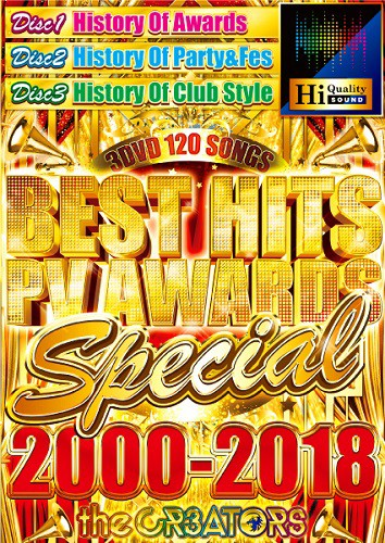 Best Hits PV Awards 2000-2018 / The Cr3ators