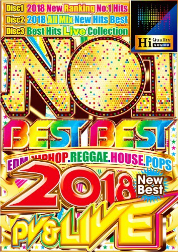 No.1 Best x Best 2018 New & Live / The Cr3ator...