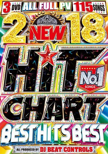 2018 Hit Chart No.1 Best Hits Best / DJ Beat C...