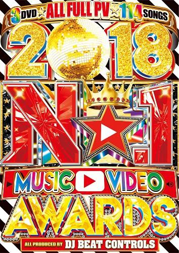 2018 No.1 Music Video Awards / DJ Beat Control...