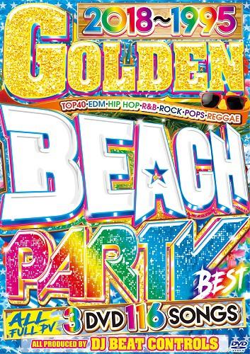 Golden Beach Party Best / DJ Beat Controls