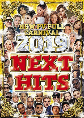 NEW PV FULL CARNIVAL -2019 NEXT HITS- / V.A