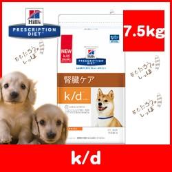 【ヒルズ】犬用 k/d 7.5kg ドライ ドッグ フー...