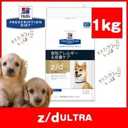 【ヒルズ】犬用 z/d 【ULTRA】 1kg ドライ ド...