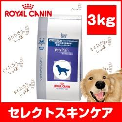 【ロイヤルカナン】犬用 ベッツプラン セレクトス...
