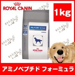 【ロイヤルカナン】犬用 アミノペプチド フォーミ...