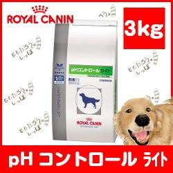 【ロイヤルカナン】犬用 pHコントロール ライト ...