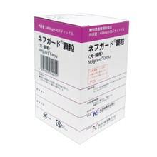 ネフガード(顆粒) 400g×50包 共立製薬 犬猫用 腎...