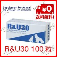 R&U30 100粒 共立製薬 犬猫用 牛越生理学研究所 ...