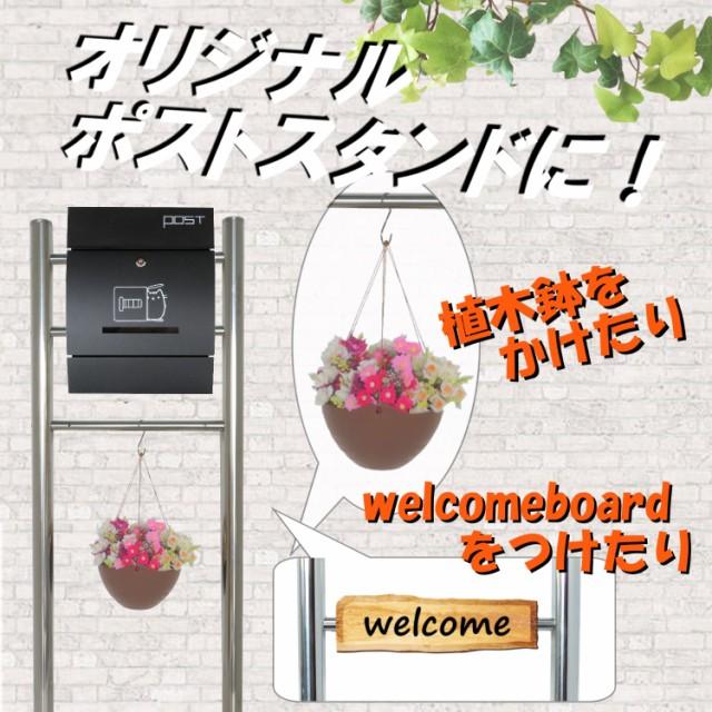 郵便ポスト郵便受け飾りバー付スタンド型メールボ...