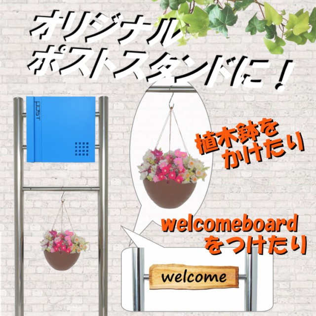 郵便ポスト郵便受けおしゃれ北欧モダンデザイン飾...